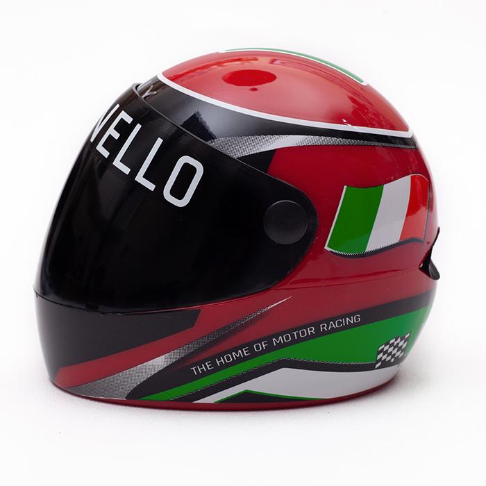 Maranello Italy